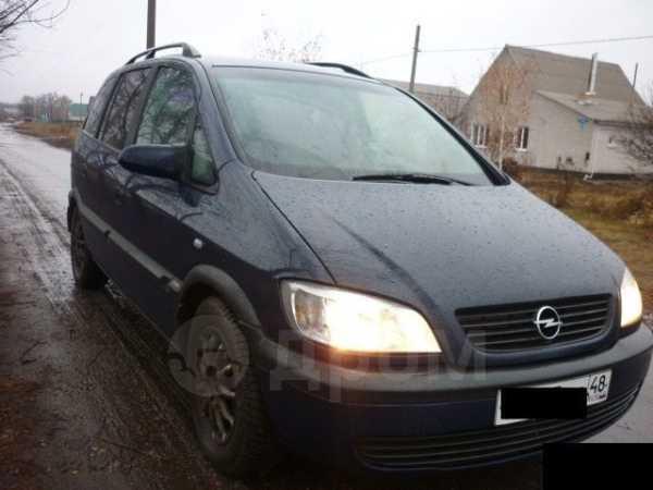 Opel Zafira, 2000 год, 245 000 руб.