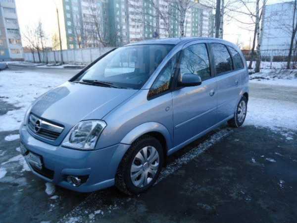 Opel Meriva, 2007 год, 295 000 руб.