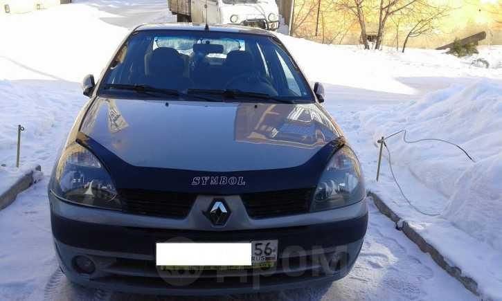 Renault Symbol, 2006 год, 170 000 руб.