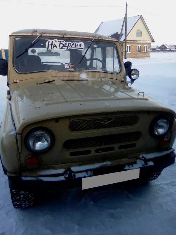 УАЗ 3151, 1988 год, 80 000 руб.