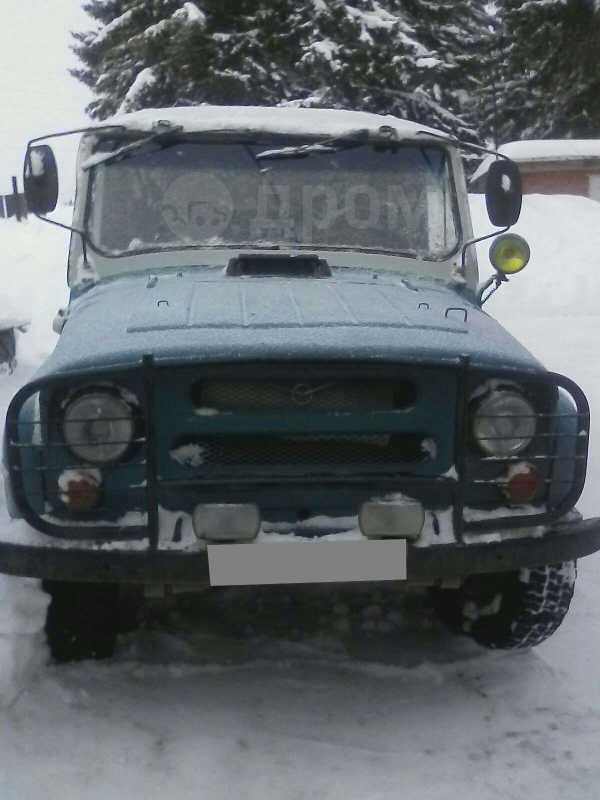 УАЗ 3151, 1997 год, 128 000 руб.