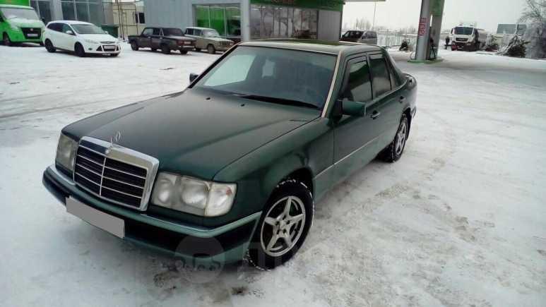 Mercedes-Benz E-Class, 1993 год, 250 000 руб.
