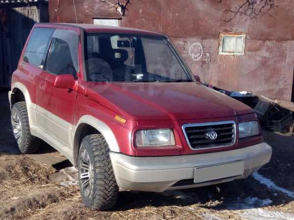 Mazda Proceed Levante, 1995 год, 260 000 руб.