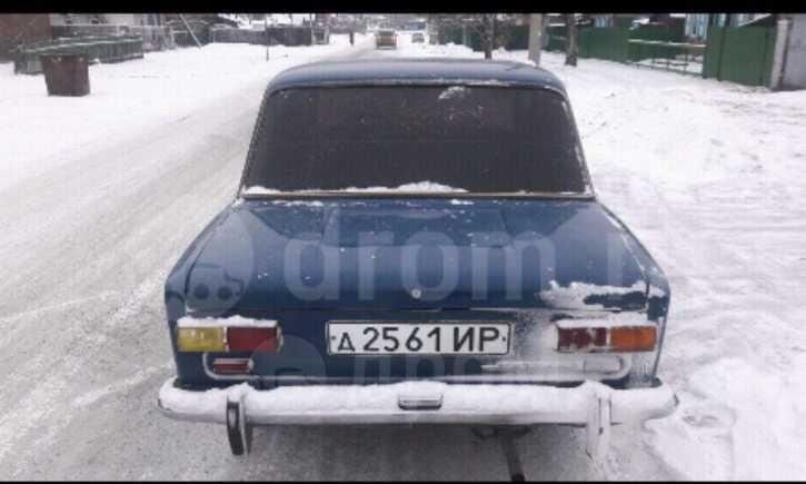 Лада 2101, 1974 год, 40 000 руб.