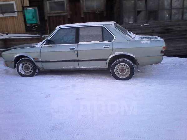 BMW 5-Series, 1988 год, 45 000 руб.