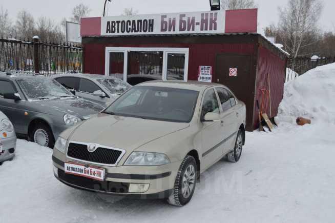 Skoda Octavia, 2005 год, 349 000 руб.