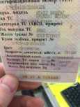 Hyundai Accent, 2003 год, 167 000 руб.