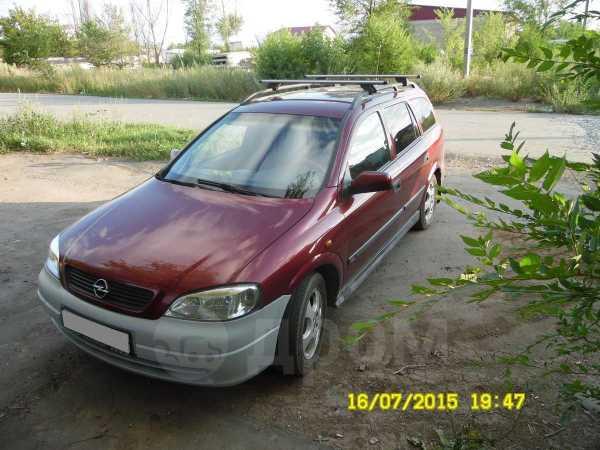 Opel Astra, 1999 год, 130 000 руб.