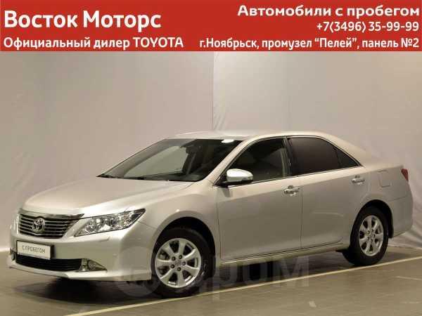 Toyota Camry, 2013 год, 1 189 000 руб.