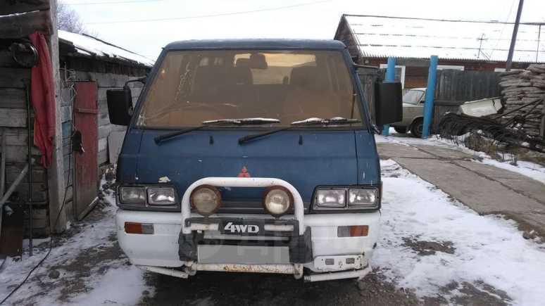 Mitsubishi Delica, 1989 год, 197 000 руб.