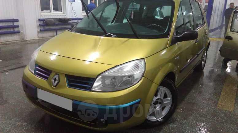 Renault Scenic, 2004 год, 160 000 руб.