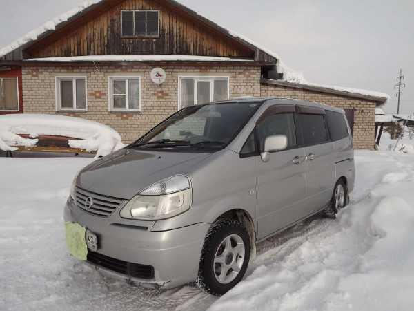 Nissan Serena, 2003 год, 390 000 руб.
