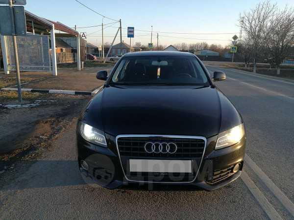 Audi A4, 2008 год, 640 000 руб.