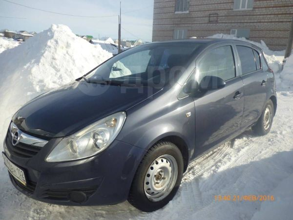 Opel Corsa, 2008 год, 205 000 руб.