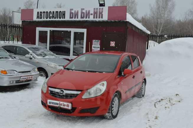 Opel Corsa, 2007 год, 245 000 руб.