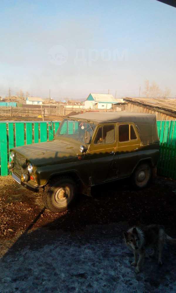 УАЗ 469, 1984 год, 126 000 руб.