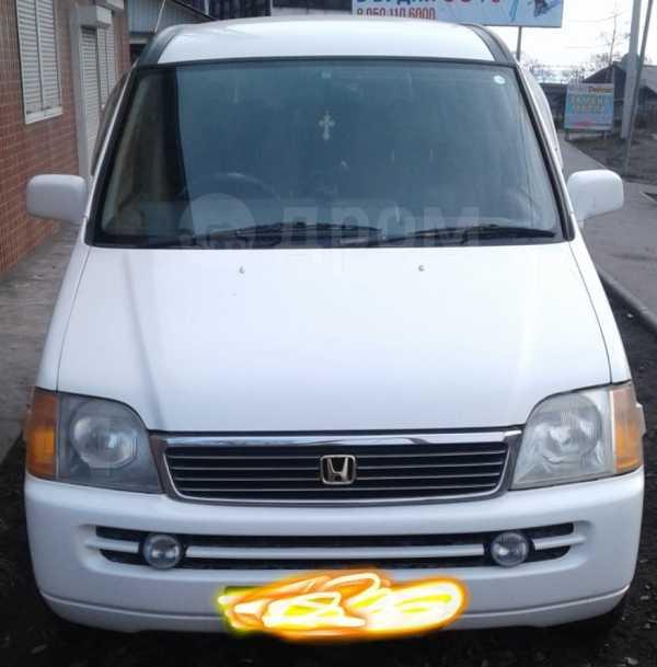 Honda Stepwgn, 1999 год, 295 000 руб.