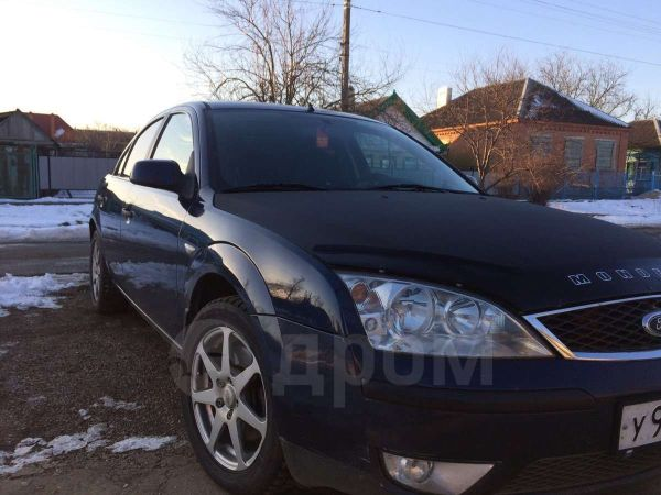 Ford Mondeo, 2005 год, 280 000 руб.