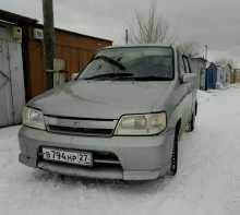 Комсомольск-на-Амуре Cube 2002