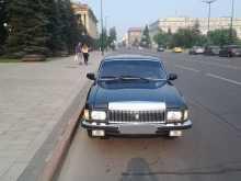 Красноярск 3102 Волга 2001