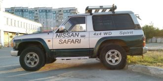 Новосибирск Safari 1995