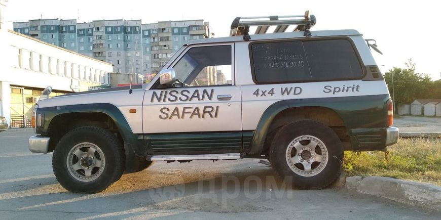 Nissan Safari, 1995 год, 460 000 руб.