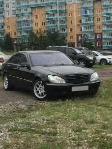 Красноярск S-Class 2001