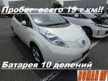 Владивосток Leaf 2011