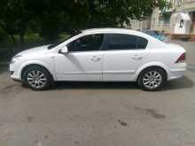 Курган Astra 2013