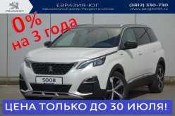 Омск 5008 2018