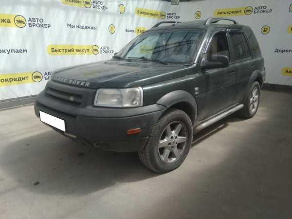 Land Rover Freelander, 2002 год, 260 000 руб.