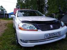 Удомля Mark II 2003