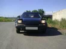 Курган Familia 1989