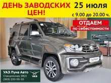 Новосибирск Патриот 2018