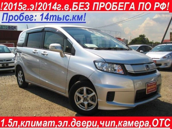 Honda Freed Spike, 2014 год, 834 900 руб.