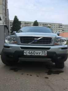 Омск XC90 2008