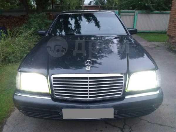 Mercedes-Benz S-Class, 1995 год, 405 000 руб.