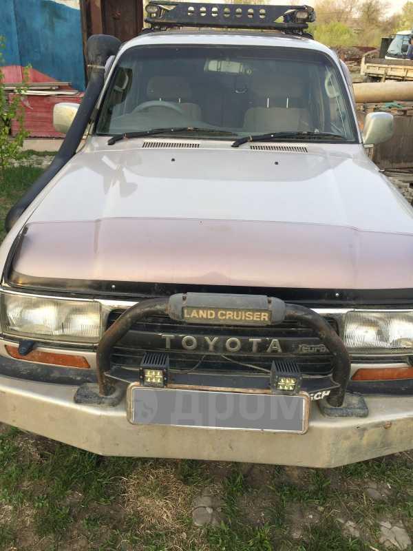 Toyota Land Cruiser, 1997 год, 1 050 000 руб.
