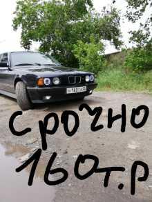 Барнаул 5-Series 1992