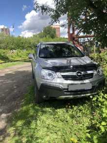 358cfa6344d99 Продажа автомобилей в Томской области