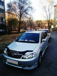 Спасск-Дальний Corolla Fielder