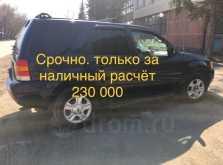 Барнаул Escape 2003