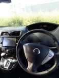 Nissan Serena, 2014 год, 1 022 000 руб.