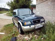Протвино Escudo 1996