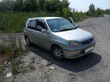 Новокузнецк Raum 2001