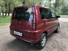 Красноярск S-MX 2002