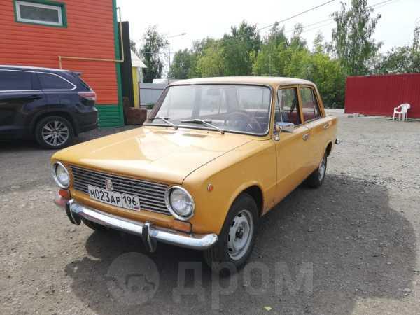 Лада 2101, 1977 год, 75 000 руб.
