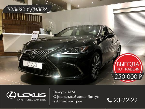 Lexus ES250, 2018 год, 2 945 000 руб.