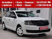 Красноярск Rapid 2014