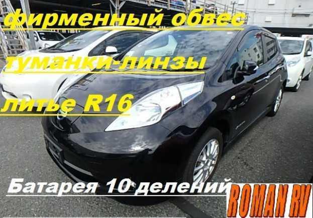 Nissan Leaf, 2013 год, 540 000 руб.